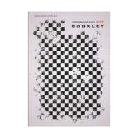 ブックレット 千里浜 サンドフラッツ スピードウェイ BOOKLET CHIRIHAMA SAND-FLATS 2016 B5版