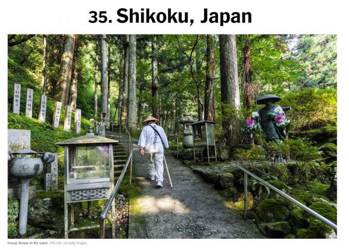 nytimes_shikoku