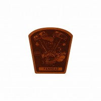Panhead Leather Patch【LOSER MACHINE】LEATHER